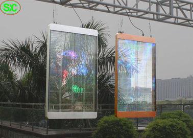 투명 한 led 스크린