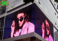 P1.25 LED Indoor Outdoor Billboards SMD Small Pixels High Resolution 200*150mm Full Color