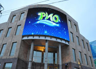 Video Led Outdoor Advertising Screens P4.81 IP65 For Shopping Centure / Airport